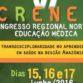 Congresso Regional Norte de Educação Médica_img destaque